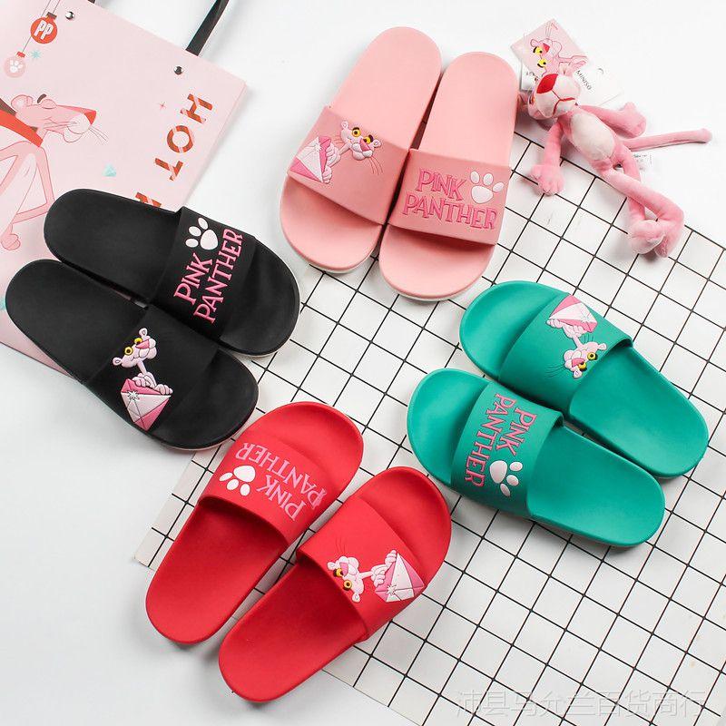 粉红可爱豹视频女夏室内防滑卡通顽皮韩版拖鞋四柱情侣作讲图片