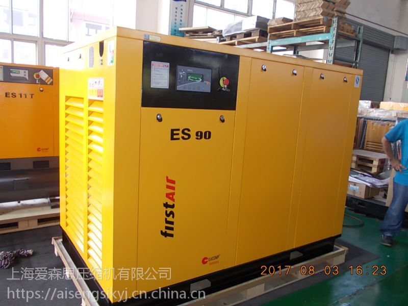 温州爱森思 螺杆式空压机哪里的好 ES 04节能螺杆式空压机
