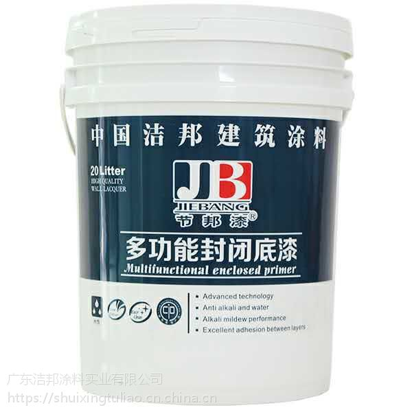 外墙真石漆专用罩光面漆面油 厂家直销透明罩光保护油 墙面保护漆