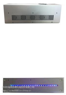uv led uv led线光源 led uv线光源 uv胶固化线光源 uv固化设备