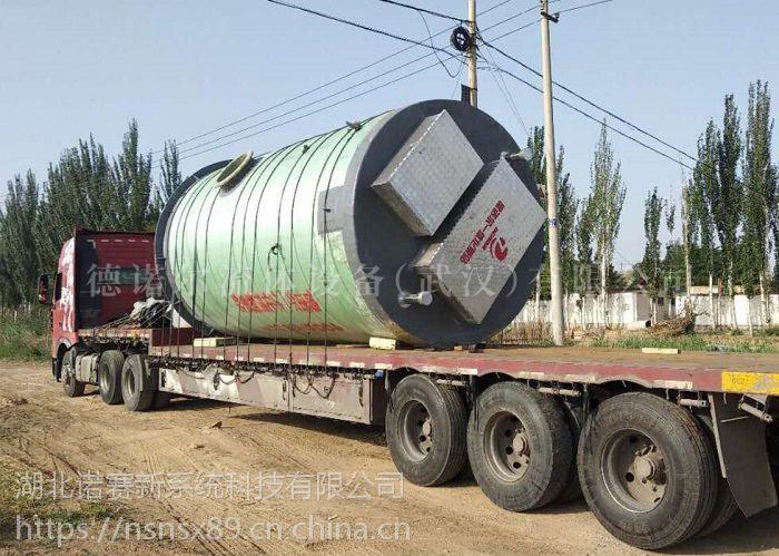 一体化污水泵站设备 预制提升泵站