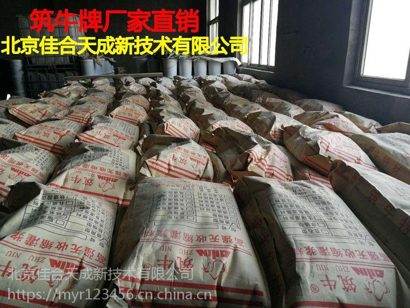 宁河防水型聚合物修补砂浆价格