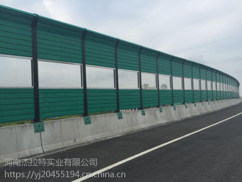 高速公路道路隔音屏障厂家降噪材料工厂/空调屏障Q235材质