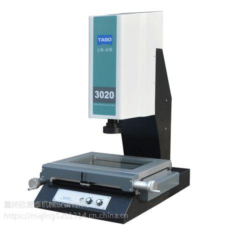 重庆xst全自动5040全自动影像仪供应