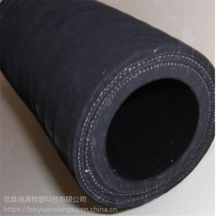 民乐县专业生产煤矿用大口径 喷砂胶管