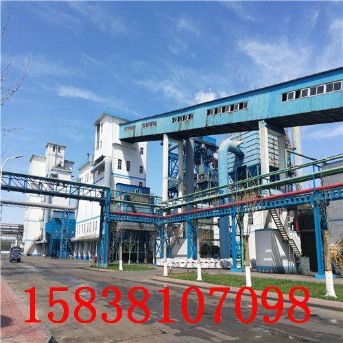 欢迎——泌阳聚合氯化铝厂家实业有限公司——欢迎您