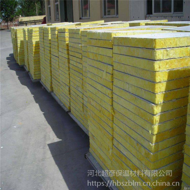 廊坊市隔离带 设备保温岩棉板质量上乘外墙防水岩棉复合板规格型号