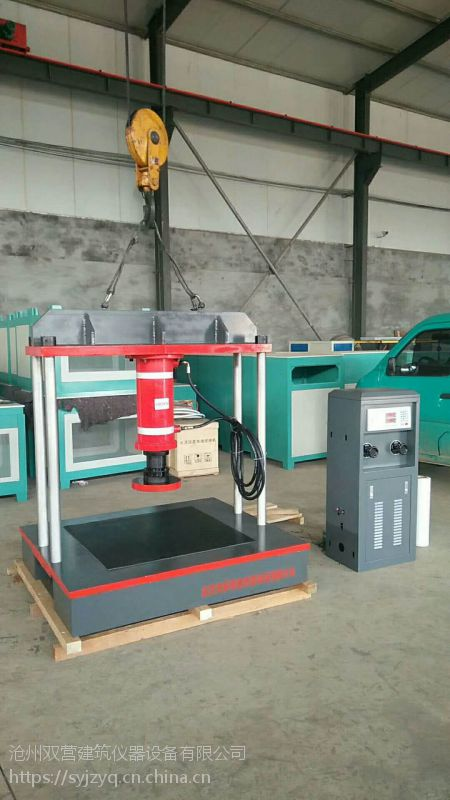 JYS-600/1000B型井盖压力机 井盖压力试验机厂家价格