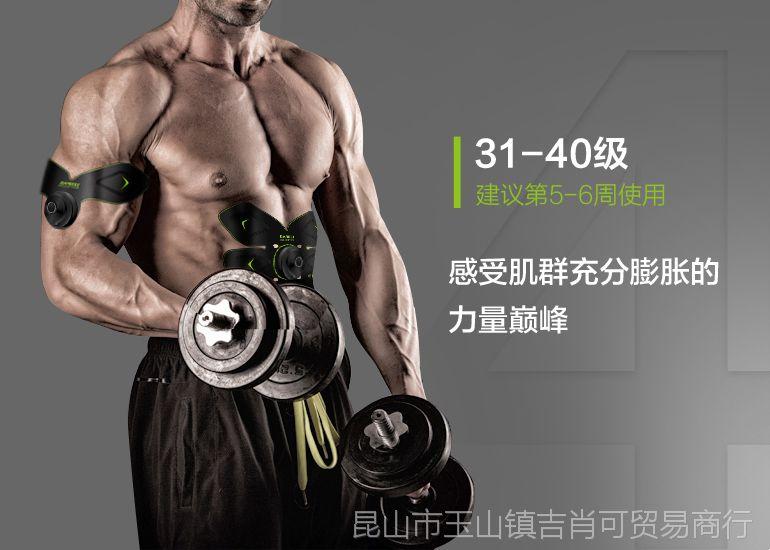 智能练腹肌贴健身仪懒人减腰瘦肚子神器运动器