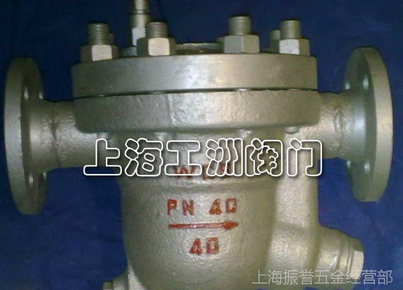 膜合式疏水阀 蒸汽疏水阀dn25 工洲疏水阀 物美