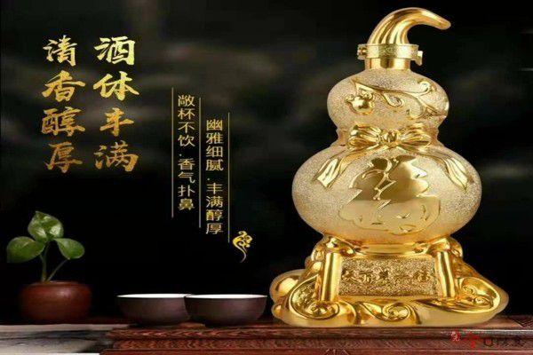 南京市青花瓷白酒古家酒业浓香型