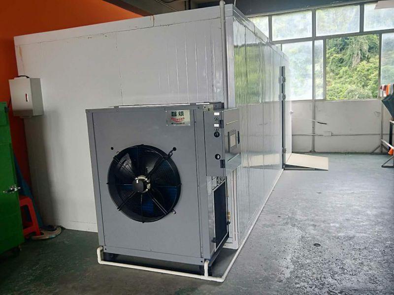 多功能农产品烘干房智烘厂家获得九节虾烘干机设备节能产品称号