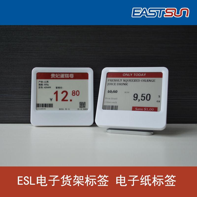 无人零售体验店 无线智能更新价格信息 黑白红电子价签标价牌