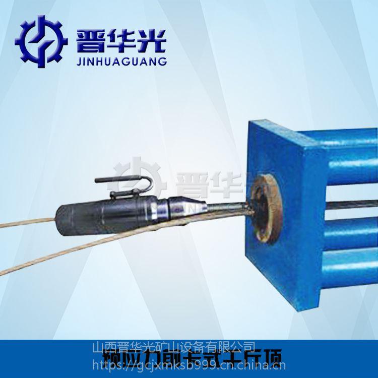 南宁华光牌顶推式千斤顶用途 高压电动油泵 欢迎来电订购
