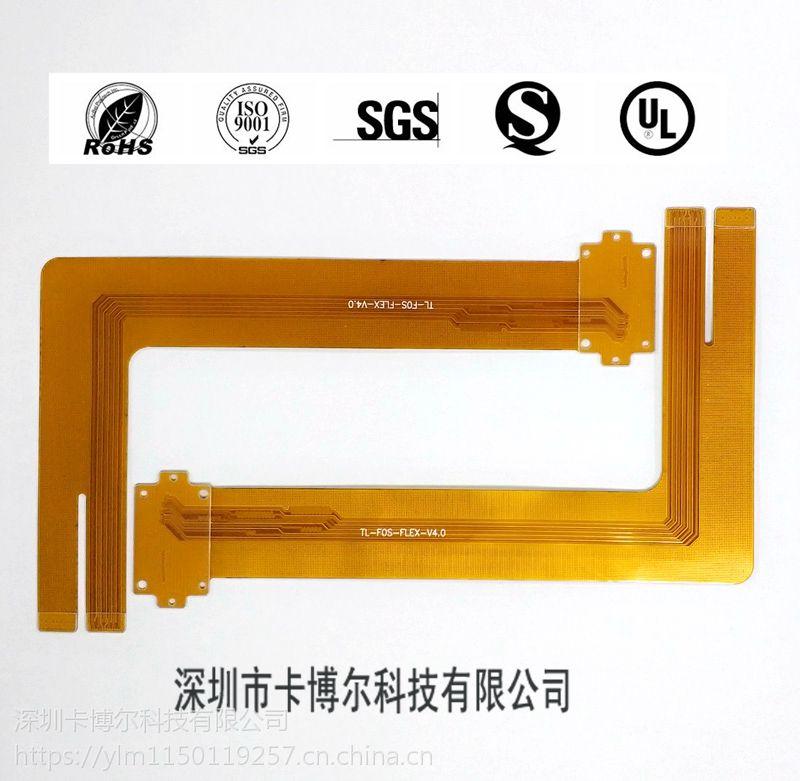 FPC多层板_fpc软排线厂