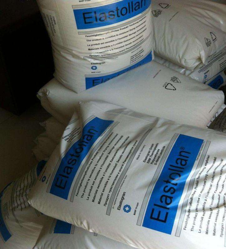 长期供应TPU德国巴斯夫EB98A52耐磨抗化学