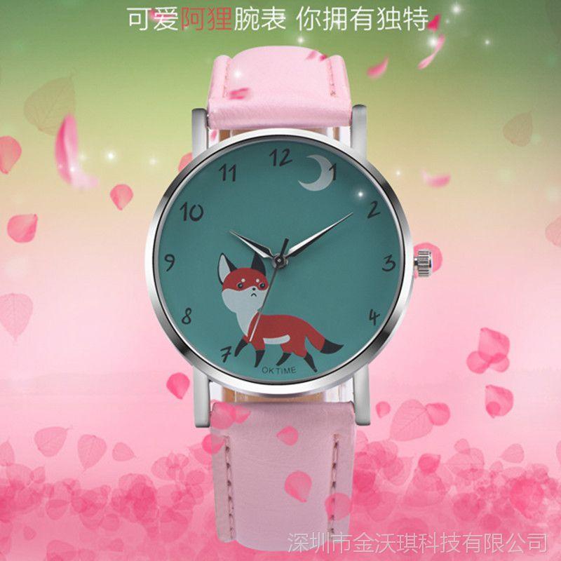速卖通热卖 可爱俏皮小狐学生皮带手表男表女表情侣手表