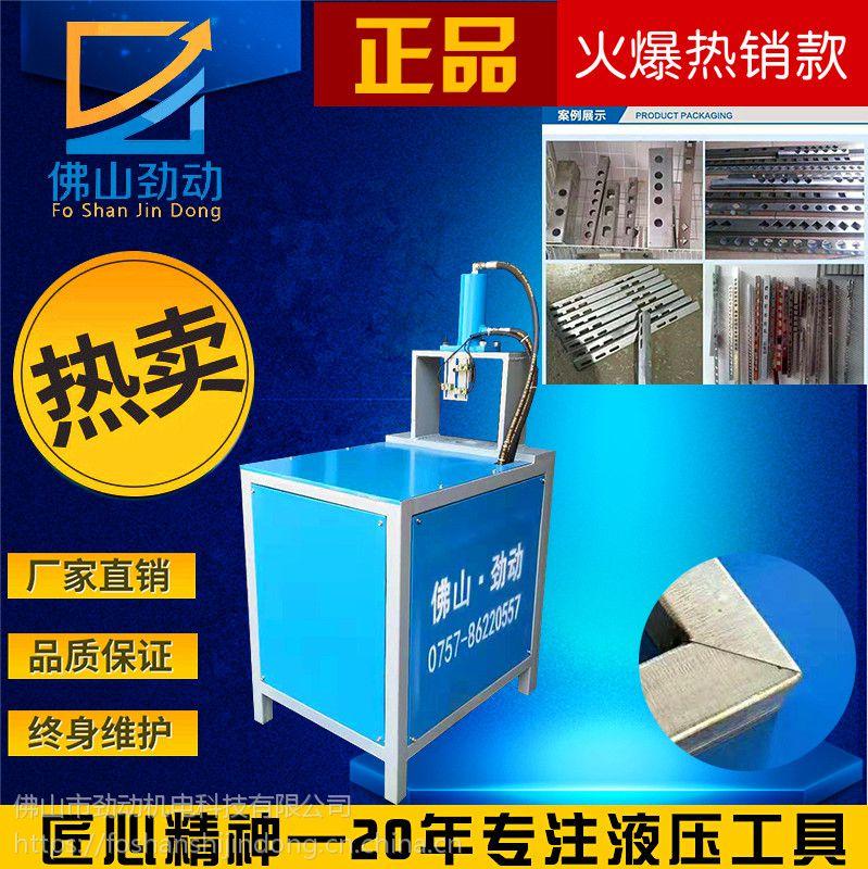 河南厂家供应 不锈钢方管 圆管 栏杆 扶手冲床 镀锌管液压打孔机