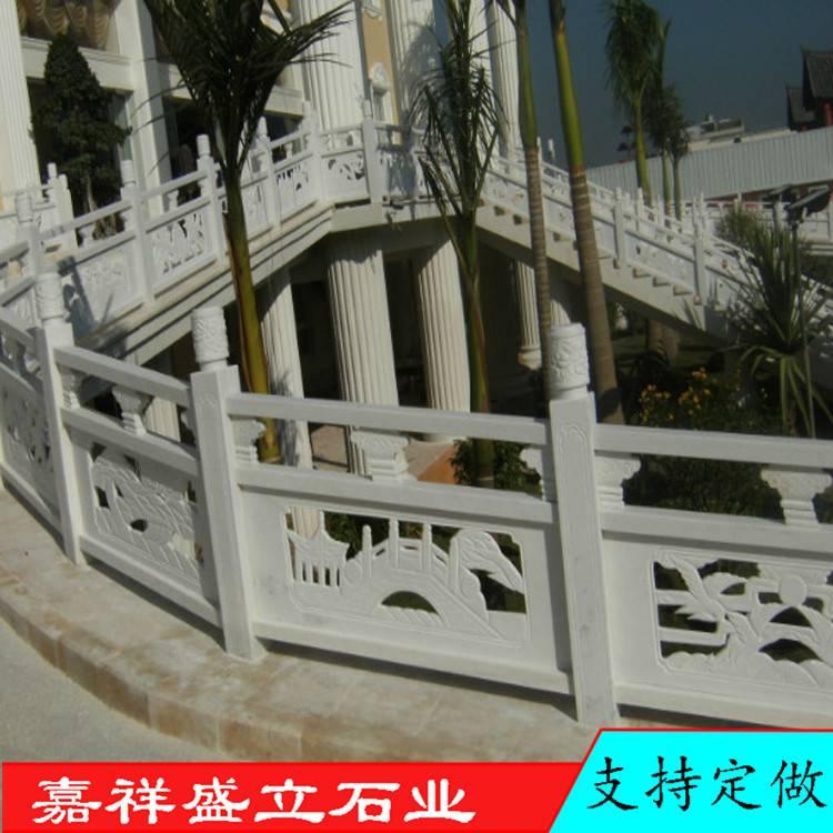 大量销售石材栏杆 汉白玉公路护栏 别墅装修用栏板雕刻