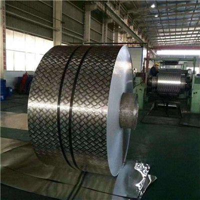 新余6063防滑铝板价格多少钱骏沅铝板铝卷