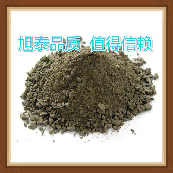 http://himg.china.cn/0/5_709_1280487_574_574.jpg