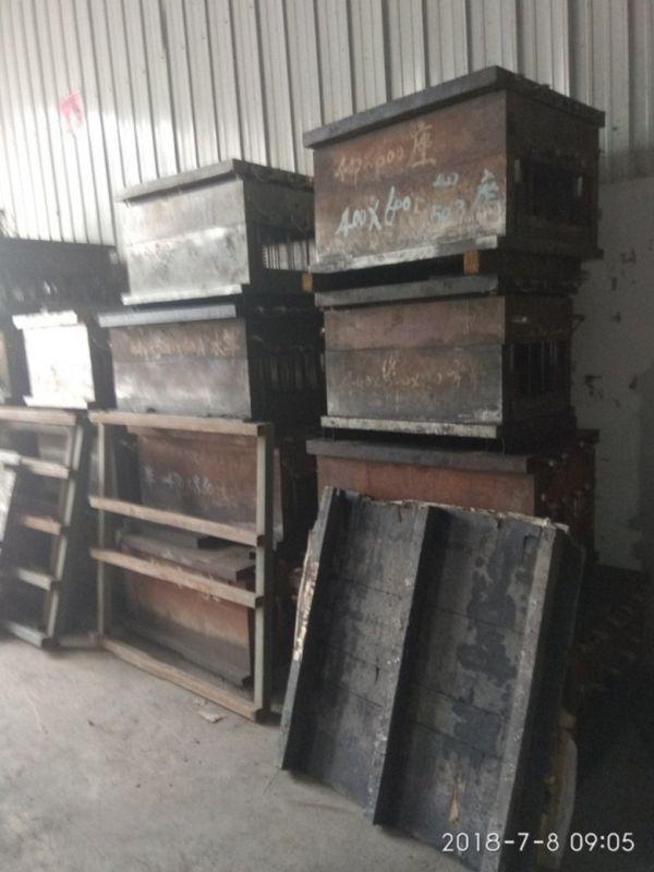 http://himg.china.cn/0/5_709_1336963_600_800.jpg