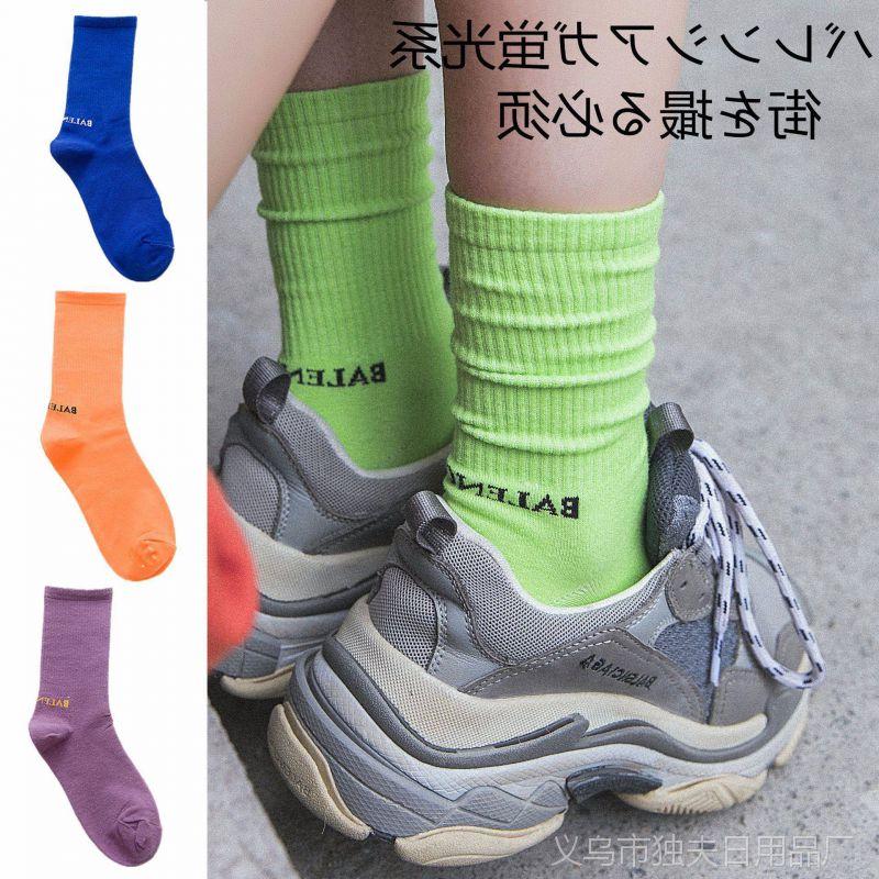 秋冬新品日系高街运动中筒袜荧光色袜子堆堆袜男女嘻哈滑板长袜潮