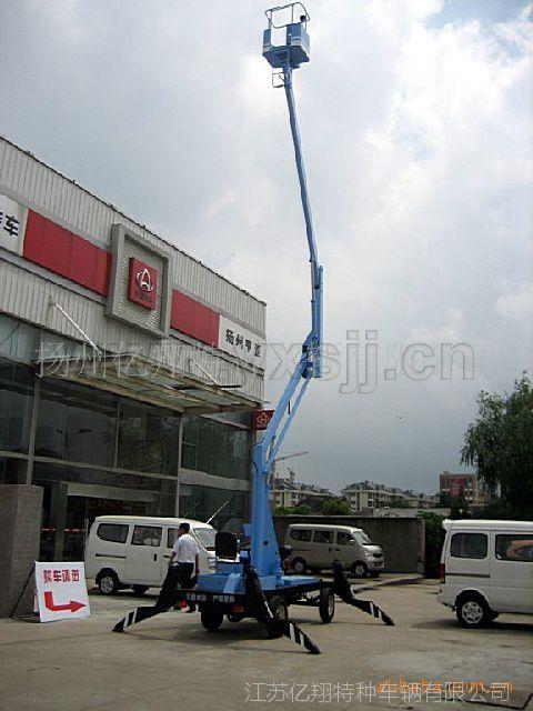 供应 12米升降平台 柴油机380V双用液压高空作业平台