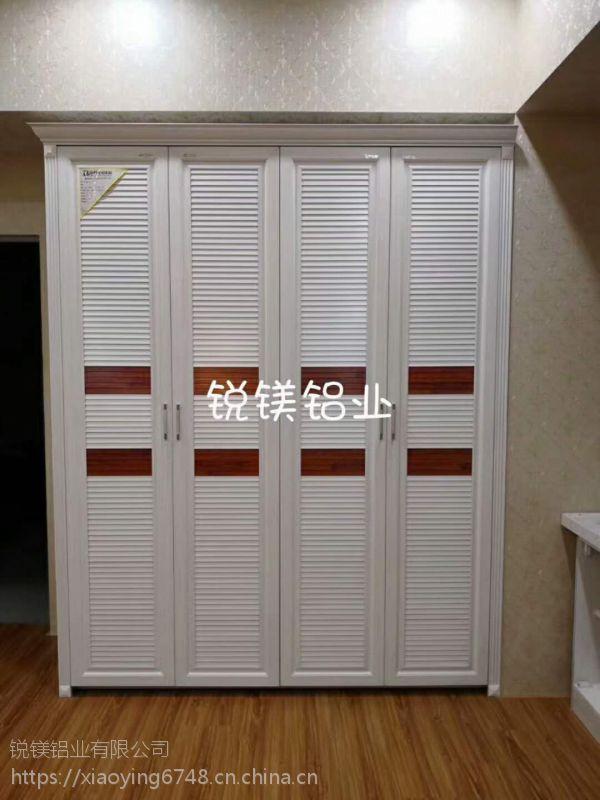 全铝家居定制成品型材批发,全铝衣柜橱柜酒柜榻榻米等