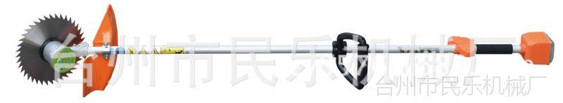 电动修剪机,电动修枝机 厂家质量一流 优质生产 电动修枝机