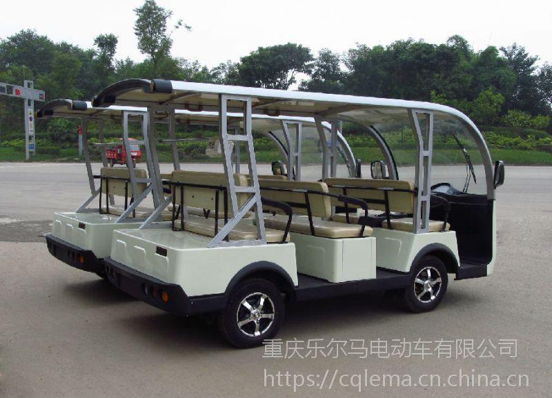 厂家供应景区旅游车,接待专用观光车LEM-S8