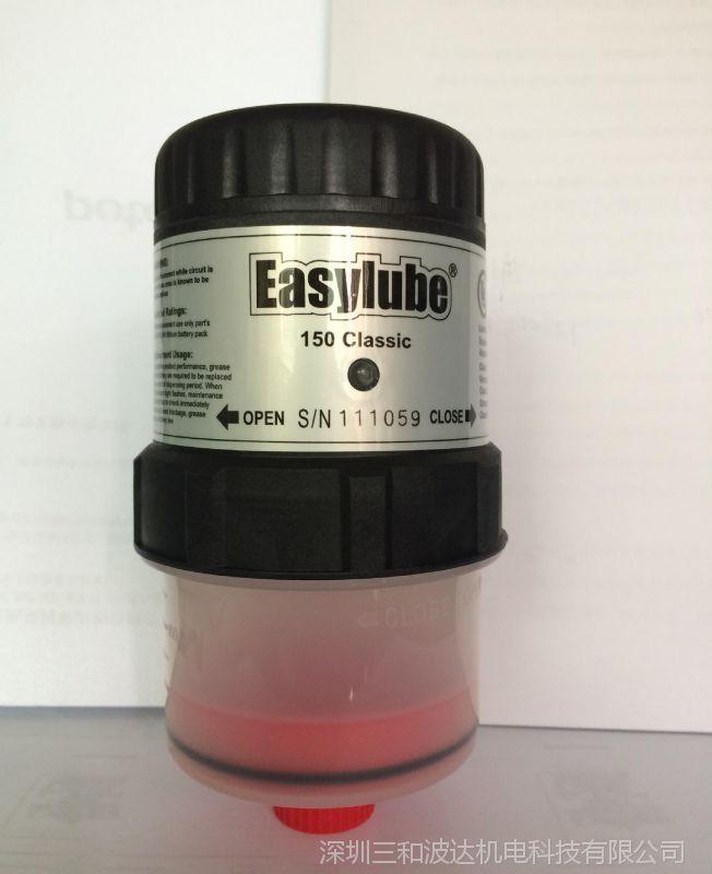 单点自动润滑器Easylube classic250深圳自动注脂器批发