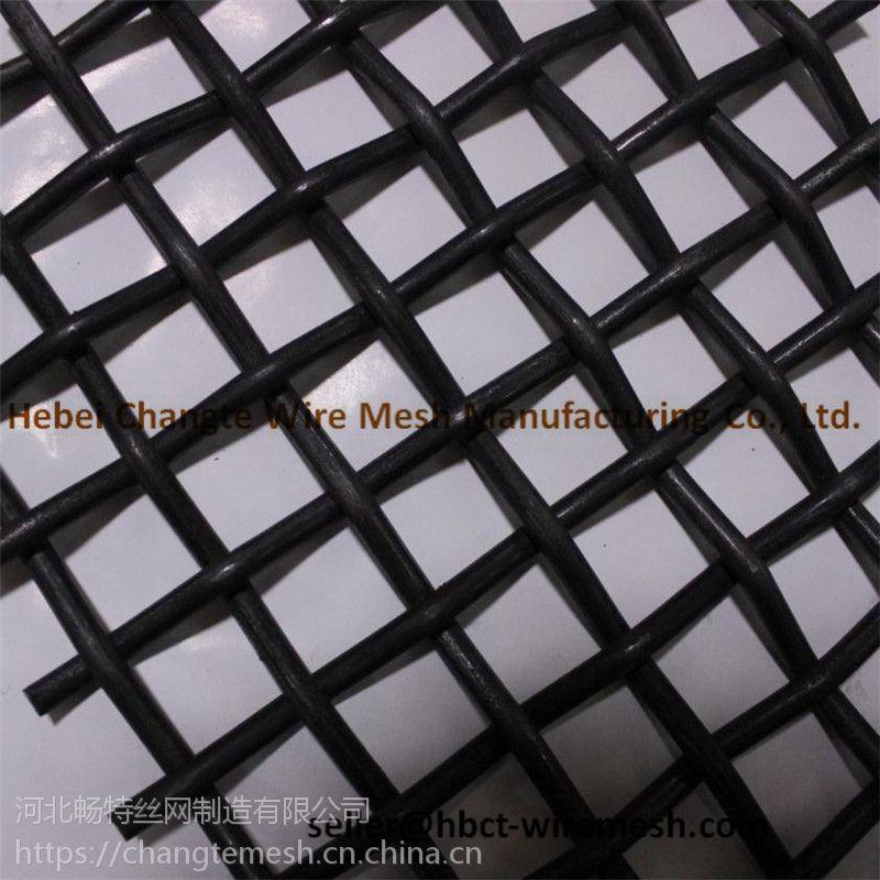 高耐磨锰钢矿筛轧花网使用寿命长