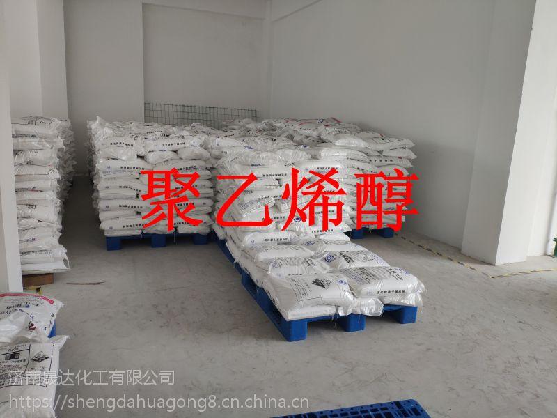 优级品三维聚乙烯醇 1788 2488 粉末 特别适合各种建筑粘合剂