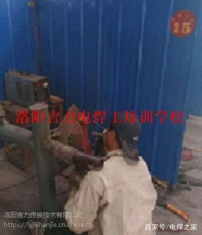 高压焊工培训 学电焊 电焊技术学校