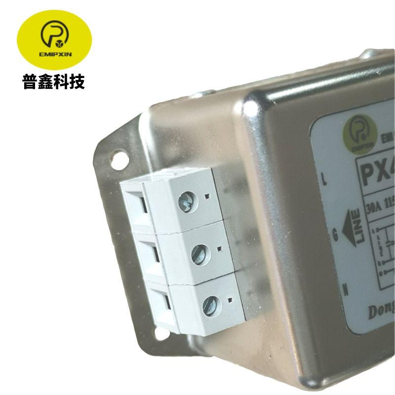 端子台电源滤波器 导轨式固定 高品质