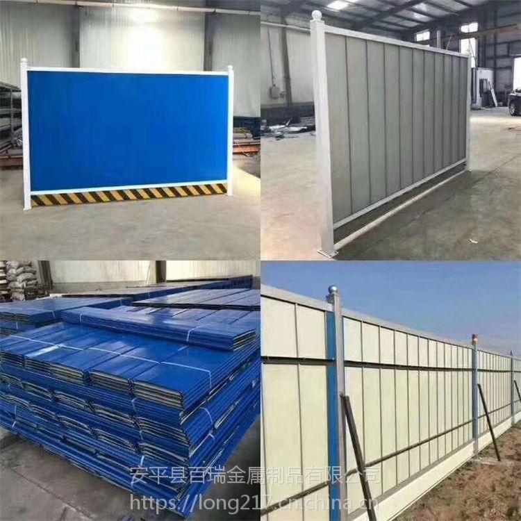 pvc围挡厂家 工地施工围挡 建筑挡板墙