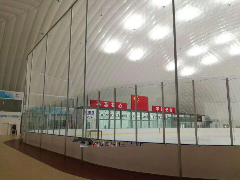 北京真冰场围栏界墙安装厂家,宁津达沃斯