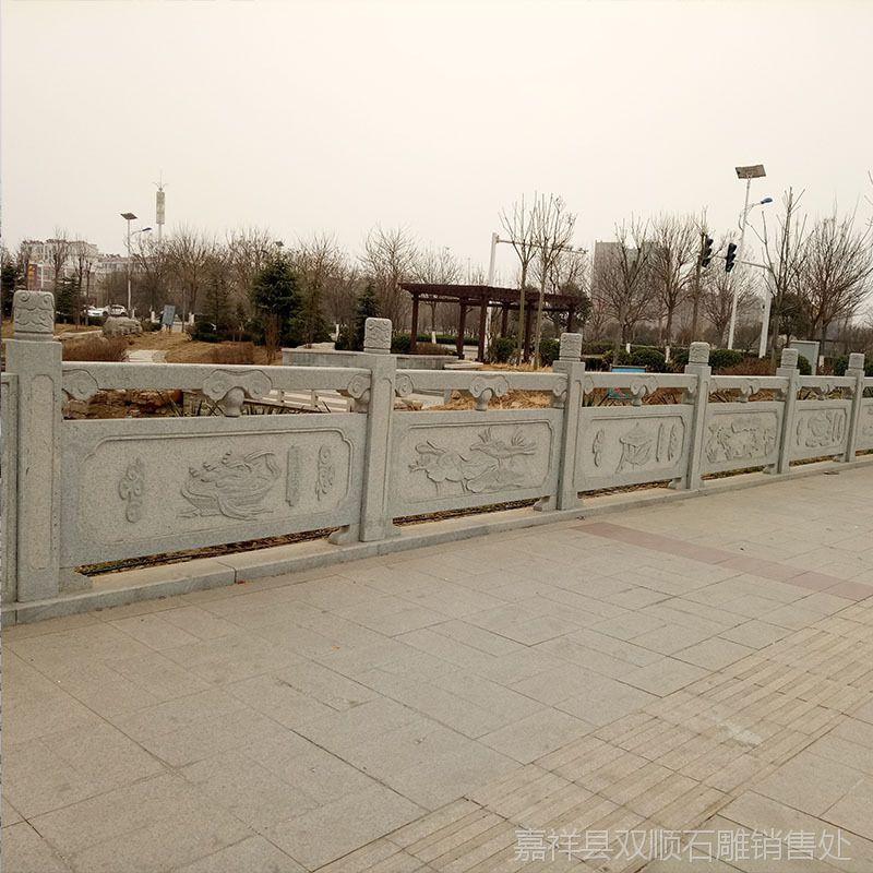 厂家定制青石栏板销售石栏杆 汉白玉栏杆