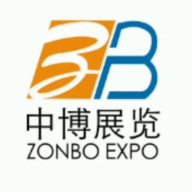 2019第五届京津冀国际皮革·鞋机鞋材展览会