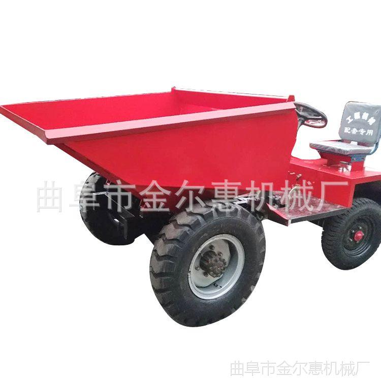 载重2吨四轮液压翻斗车四轮带棚运输车 柴油电启动工程翻车四轮车