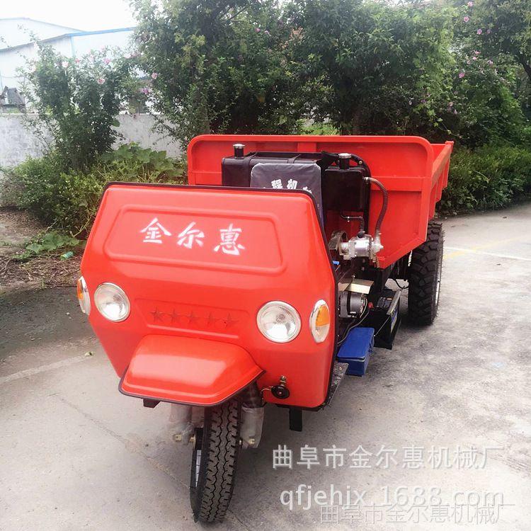 七速简易棚工程柴油三轮车 载重2吨三轮车现货直销 u型工程三轮车