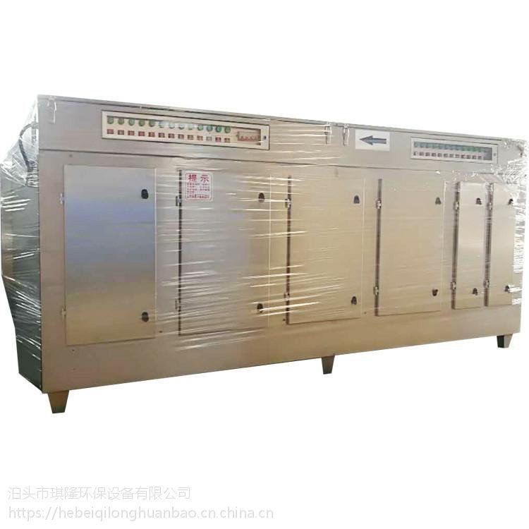 琪隆供应不锈钢uv光痒净化器