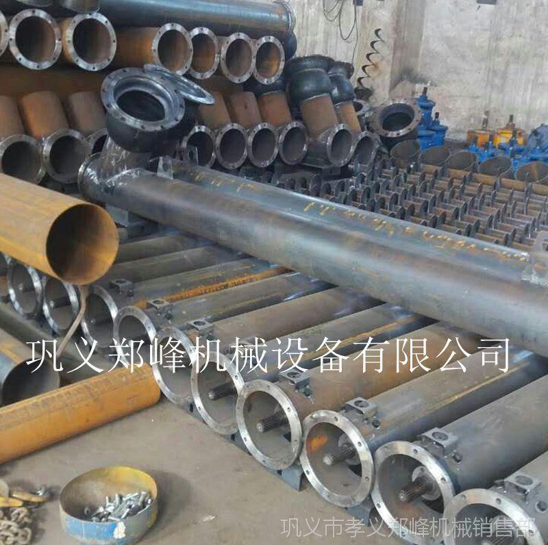 厂家定制各种螺旋输送泵 绞龙输送机 自动化螺旋上料机 质优价廉
