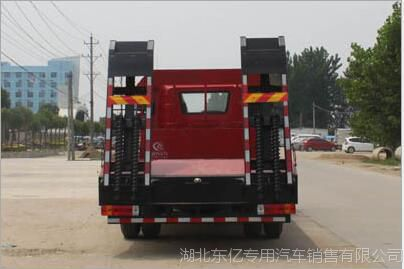 国四解放龙V单桥平板运输车 挖机拖车 平板车湖北平板车随州程力