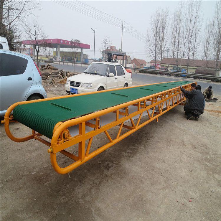 皮带输送机生产商 可移动带式传送机 装卸车皮带输送机