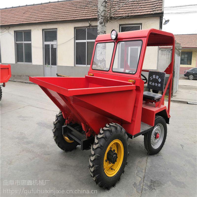 优质1T小型前卸式翻斗车 质量保证的液压四轮车 和平街匀速运行的工程四轮车