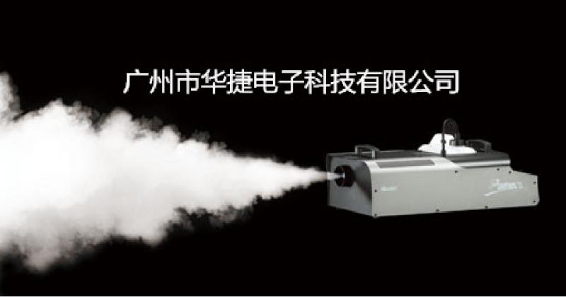 Z-3000II / 大輸出量完美煙霧的極致表現