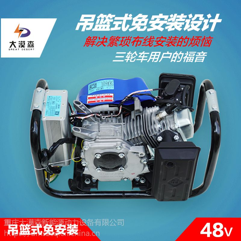 大漠森增程器生产厂家电动四轮车4KW汽油发电机
