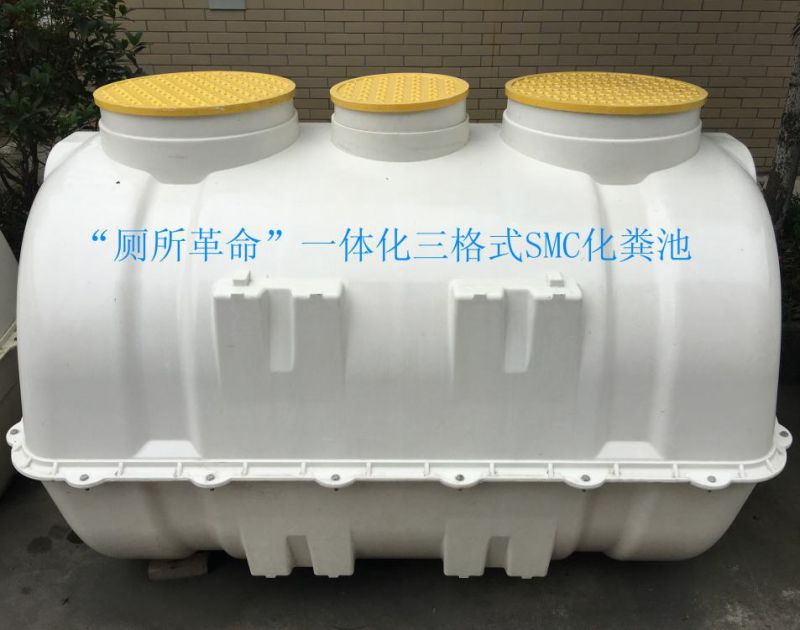 四川桥水科技玻璃钢制品